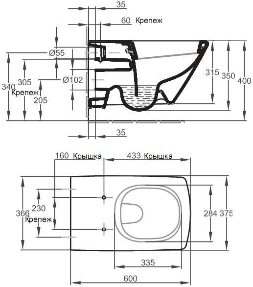 Унитаз Jacob Delafon Escale E1306 c сиденьем микролифт подвесной E1306-00